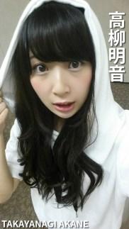 wp_1440x2560_takayanagi_akane_003