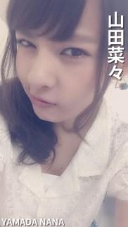 wp_1440x2560_yamada_nana_001
