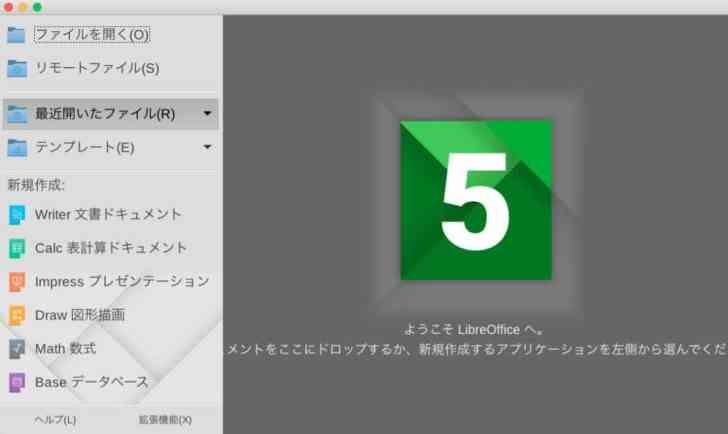 LibreOffice5