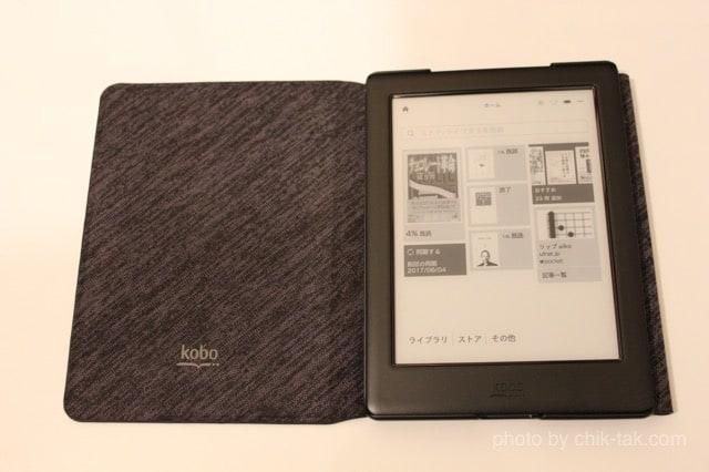 Kobo Glo HD 電子書籍 コスパ オススメ