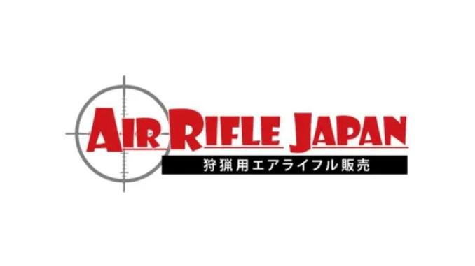 エアライフルジャパンロゴ
