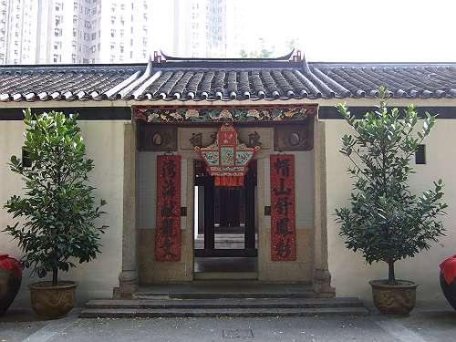香港2008 (2-3)三棟屋博物館: ご近所から海外まで