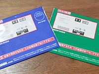 20131105 icatch