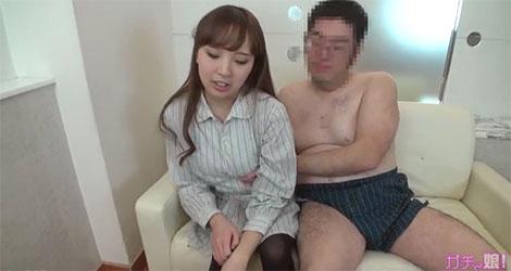 短小・包茎・早漏・デブという4重苦を背負った男のチ☆ポをペロペロする美少女