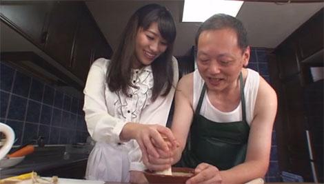 さえない定年オヤジに料理を教える未来先生