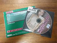 越川アメリさんの「乳首好きは乳首を犯す」はかなりの乳首名作だっ!