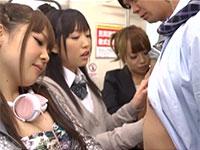 ロリ系の痴女3人が電車内でサラリーマンのオッサン達の乳首を痴漢しまくる!