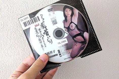 「ひたすら乳首いじり近親相姦 ボクはハメてるときも乳首つまみを絶対に忘れない… 古川祥子」のDVD