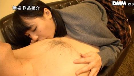 毛むくじゃらの男乳首を舐める今宮いずみちゃん