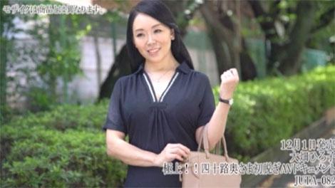 大畑ひろ子(46歳)