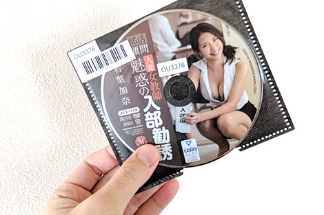 「部活顧問 人妻女教師 魅惑の入部勧誘 若葉加奈」のDVD