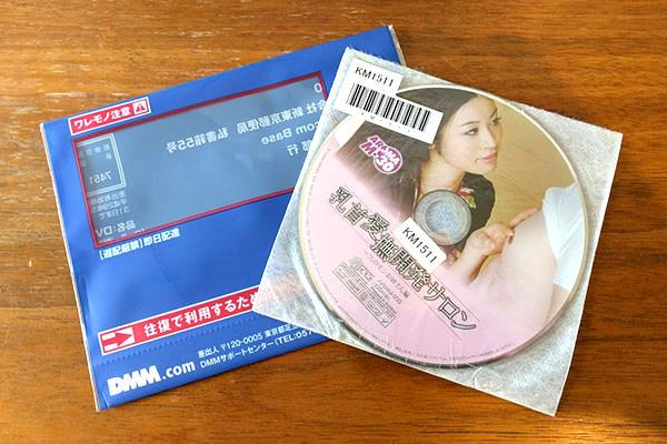 「乳首愛撫開発サロン~フェロモンお姉さん編」のDVD