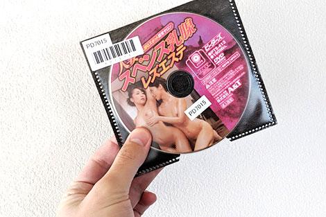 「乳房Gスポット開発サロン 人妻スペンス乳腺レズエステ」のDVD