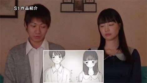 鈴木心春ちゃん主演で「文学女子に食べられる」がS1から実写AV化