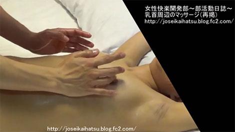 薬指で乳首をイジイジ