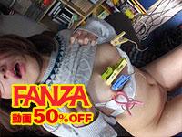 FANZAの最終動画半額セール開始!半額対象の作品から激しめな乳首責め作品を3選!