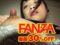 豊彦・SOD・マキシング系の動画がFANZAで30%OFF!各メーカーイチオシの乳首作品をご紹介!