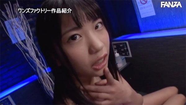 乳首責め特化型ニューピンサロの売れっ子嬢、高杉麻里