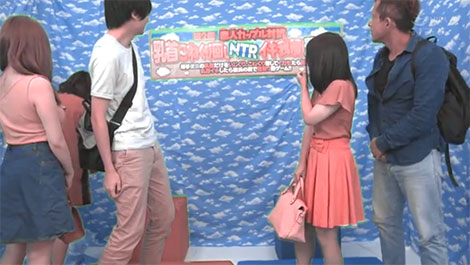 乳首NTRゲームの参加者達