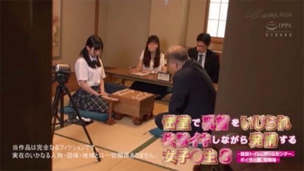 女子○生の棋士