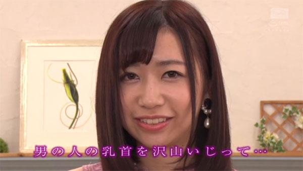 大浦真奈美さんのインタビューシーン
