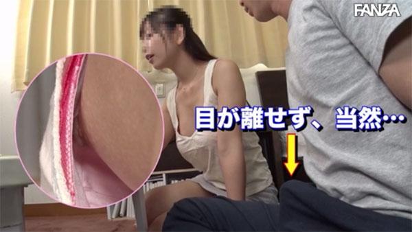 神ユキさんさんの乳首チラ