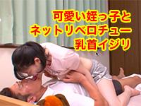 キスに興味を持った姪っ子(佐野あい)とベッドの上で乳繰り合い!重なり合ってず〜っとベロチューしながら服越しに乳首を弄られて感じまくる超エロ萌え動画!