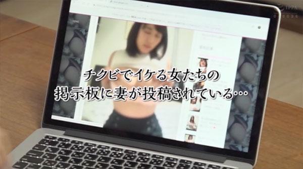 エロ掲示板に自身の乳首オナニー動画を投稿する変態妻