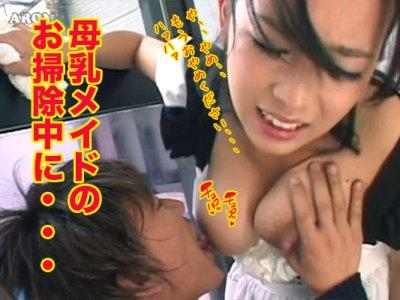 たっぷり母乳の詰まったミルクタンクメイド(奥山かおり)に母乳窓拭きさせ、そのままどさくさに紛れて乳首に吸い付く母乳好き変態息子の動画!
