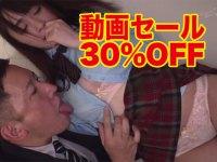 【セール】FANZAで10/14からドグマやナチュラルハイの動画が30%OFFセール開始!超オススメの乳首痴漢物3選+オススメ記事!