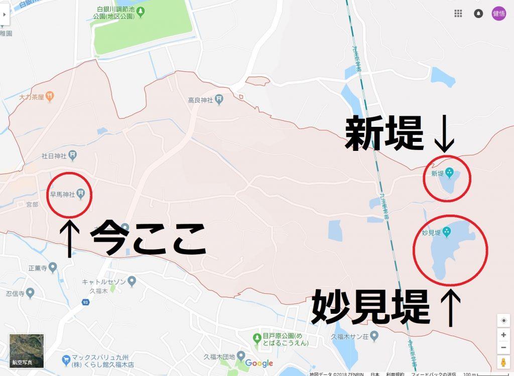福岡県大牟田市宮部66-1 早馬神社 新堤 妙見堤