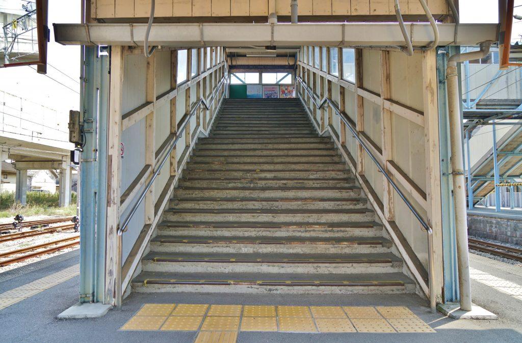 福岡県久留米市荒木町白口1850 九州旅客鉄道鹿児島本線 JR荒木駅 階段