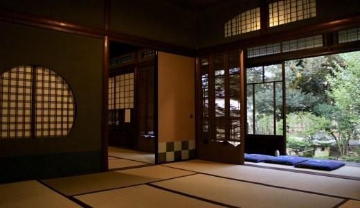 川越の隠れフォトスポット 旧山崎家別邸がすごい!