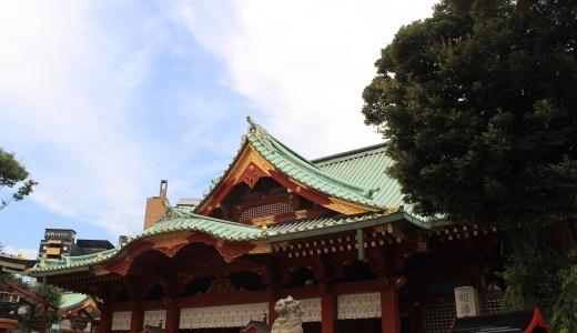 ちくの東京十社めぐりその1〜神田神社(神田明神)編〜