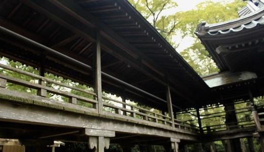 【つくば】茨城県西神社巡り~金村別雷神社編~【茨城の神社】