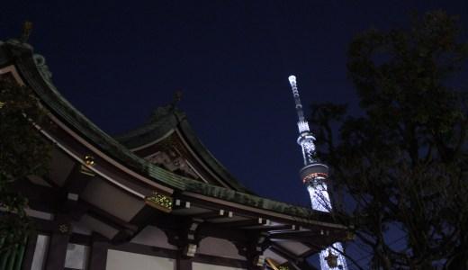 ちくの2018年正月御朱印巡りその2~下谷神社と高木神社編~