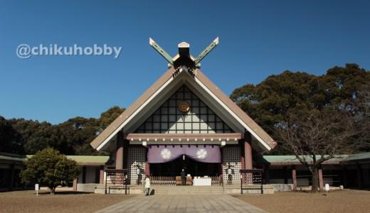 千葉県護国神社へ行ってきた【千葉県の神社】