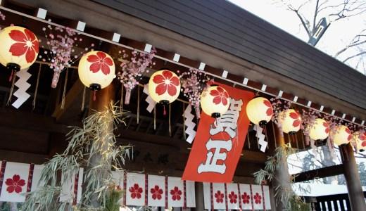 ちくの2018年正月御朱印巡りその3~櫻木神社と一言主神社編~