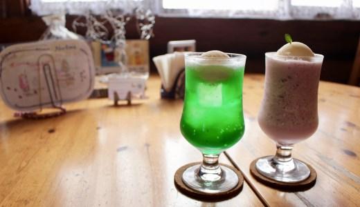 厚木の隠れ家カフェ!cafe 四分休符へ行ってきた【神奈川のグルメ】