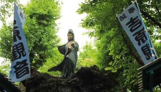 【浅草】吉原神社(吉原弁財天)へ行ってきた【東京の神社】