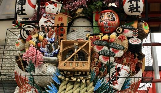 【浅草のおとりさま】鷲神社へ行ってきた【東京の神社】