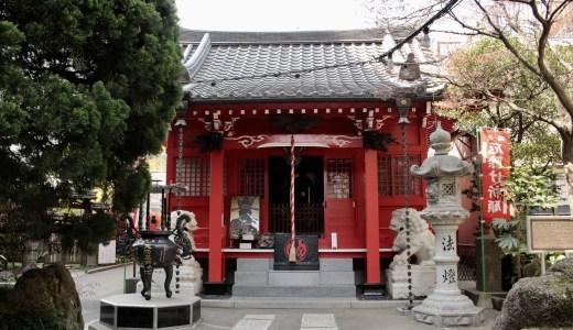 【こんにゃくえんま】東京ドームから近い!源覚寺へ行ってきた【東京の寺院】