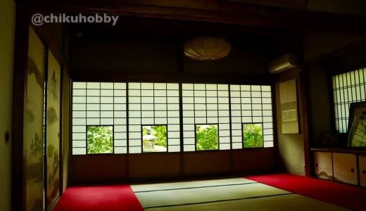 新緑の季節の雲龍院へ行ってきた【京都の寺院】