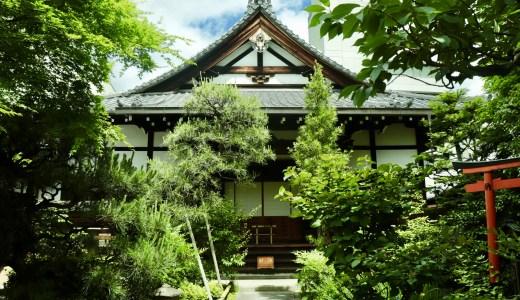 【伊藤若冲の菩提寺】宝蔵寺へ行ってきた【京都の寺院】