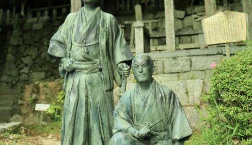 坂本龍馬のお墓がある京都霊山護国神社へ行ってきた【京都の神社】