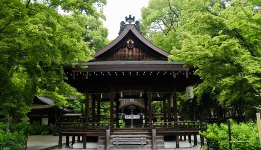 梨木神社へ行ってきた【京都の神社】