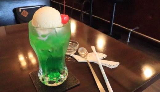 京都で飲めるお店クリームソーダまとめ【人気スポットも穴場もあるよ!】