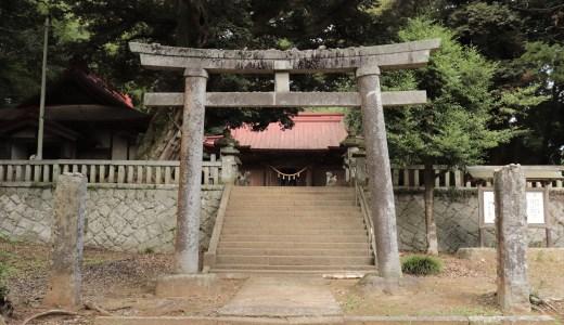 【桜川】雨引観音のすぐ近く!雨引千勝神社へ行ってきた【茨城の神社】