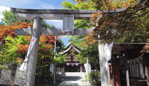 彌彦神社(伊夜日子神社)へ行ってきた【北海道の神社】
