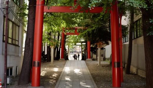 新宿花園神社へ行ってきた【東京の神社】